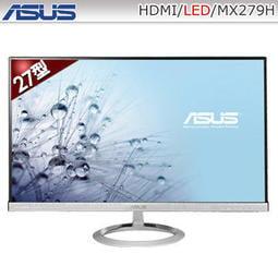 +送64G隨身碟ASUS MX279H 27吋AH-IPS寬螢幕 》