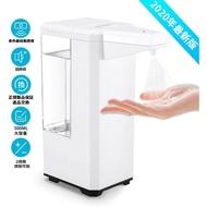 【現貨/可調節噴量】日本外貿桌上型手指自動感應式酒精噴霧消毒機/ 乾洗手機
