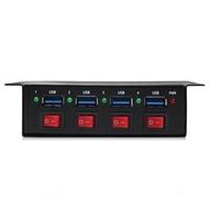 KDATA金田USB3.0高速分線器一拖四/八工業級帶開關4/8口HUB集線器