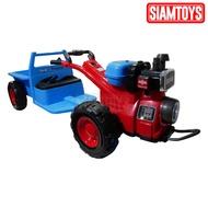 Mini Tractor | รถไถนาเดินตาม