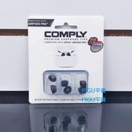 平廣 公司貨 1卡S號 Comply AirPods Pro 用 記憶耳塞 海綿耳塞 泡棉 APPLE 蘋果 另售ADV 多色