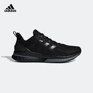 免運 正品特價 adidas QUESTAR TND 男子跑步運動鞋