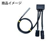 BoosterPlug(升壓器插頭)TRIUMPH Street Scrambler(2019-)  TRIUMPH-2433   4589971468928 Eurodirect
