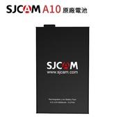 SJCAM山狗   A10原廠電池 【公司貨】