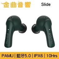PAMU SLIDE 綠 真無線 藍牙 耳機 | 金曲音響