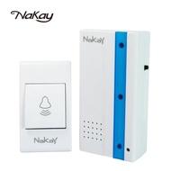 【KINYO】插電式遠距離無線門鈴 NDB-63(防疫必備 守護居家安全)