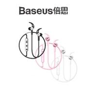 Baseus倍思 B11 麗隱無線藍芽運動磁吸耳機  LANS
