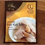 新加坡名產 《松發肉骨茶包》