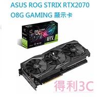 華碩 ROG STRIX RTX2070 O8G GAMING 顯示卡
