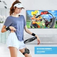 OIVO Switch健身環環套 可調節鬆緊綁帶 手把套 手握套 腿部固定帶 健身環大冒險 Ring-con Fit