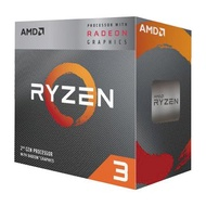 AMD  Ryzen 3-3200G 3.6GHz 四核四緒(VEGA8內顯)