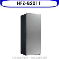 樂點3%送=97折+現折200★禾聯【HFZ-B2011】201公升直立式冷凍櫃