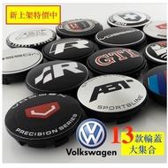 【小z汽車精品】vw 福斯輪蓋標 gti golf tiguan passatpolo輪框蓋鋼圈標輪圈蓋中心輪蓋65mm