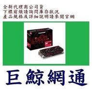 撼訊 PowerColor AXRX 580 8GBD5-3DH/OC RedDevil 8G D5 RX580