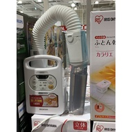 【好市多限定🙌 現貨搶!】 日本 IRIS 被褥乾燥機 烘被機 FK-C2 烘鞋 暖被 送禮大方  Costco