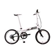 Dahon | P8 Folding Bike Classic 20-inch
