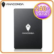ANACOMDA巨蟒 侵略入門款 A1 240GB 固態硬碟 傳輸介面SATA III 6Gbps,向下兼容 SATA II 高品質同步 MLC FLASH