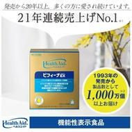日本森下仁丹晶球益生菌bifina EX30/60包兒童乳酸菌LP33過比菲德氏菌奧利多寡糖