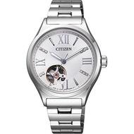 [Citizen] CITIZEN Watch CITIZEN Collection Mechanical Watch PC1000-56A Ladies