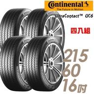 【Continental 馬牌】UltraContact UC6 舒適操控輪胎_送專業安裝 四入組_215/60/16(UC6)