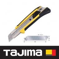 【Tajima 田島】專業美工刀  重力型-自動固定(LC-660)