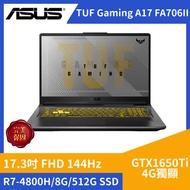 ASUS TUF Gaming A17 FA706II-0081A4800H (17.3吋/AMD R7-4800H/8G/512G SSD/GTX1650Ti 4G獨顯/W10)