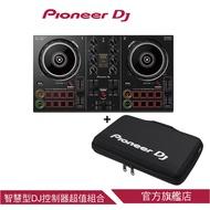Pioneer DJ DDJ-200超值行動DJ組合