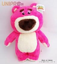 【UNIPRO】玩具總動員3 Toy Story 站姿熊抱哥 87公分 絨毛玩偶 娃娃 桃紅熊 禮物  迪士尼正版授權