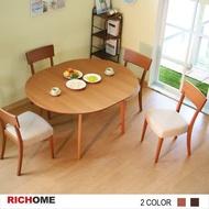 【RICHOME】安妮可延伸實木圓形餐桌椅組(一桌四椅)-2色
