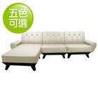 MOFA經典創意空間獨立筒沙發(3L)
