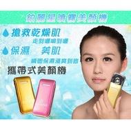 【BLISSING噴霧美顏機1 空瓶3】一年四季皆適用!將液體霧化成超微粒,讓肌膚更易於吸收,讓肌膚持續保濕、潤澤,不怕妝容崩落,讓您隨時保持美麗 ☄隨身保濕要有心『機』