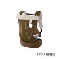 Combi SF 3WAYS 腰帶型背巾