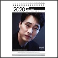 韓國進口 我身後的陶斯 主君的太陽 蘇志燮  2020 ~ 2021 直立式照片桌曆台曆