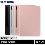 SAMSUNG Galaxy Tab S7 (T870) 原廠書本式皮套 [ee7-1]