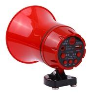 【PP家】順河喊話器12V60V車用擴音器 叫賣擴音機錄音喇叭揚聲器