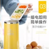 特價現貨 台灣專用110V 雞蛋杯蛋捲機 多功能早餐機 煎蛋器蛋包腸脆皮機 家用迷你卷蛋機