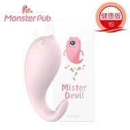 原廠公司正品 保固二年 SISTALK Monster Pub 小怪獸 惡魔先生 1S健康升級版 (跳蛋 情趣 按摩棒 自慰)