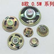 Small speaker 8 ohm8R 0.5Wwatt speaker 202328304057mm toy speaker