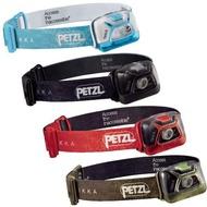 法國 PETZL TIKKA LED 頭燈 200流明 四色 支援鋰電池