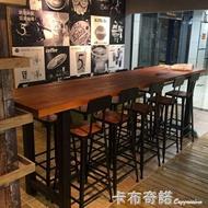 北歐實木長條桌咖啡廳吧台靠牆高腳凳酒吧桌鐵藝餐廳吧台桌椅組合 聖誕節全館免運