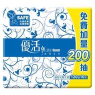 台灣製 優活抽取式衛生紙 120抽x10包 100%原生處女紙漿製造 不含瑩光劑 擦拭 廚房 廁所衛生紙