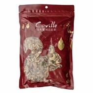Coville 可夫萊 雙活菌什錦堅果(商用包) 600g/包