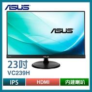 〔折扣碼〕華碩 VC239H 23型 IPS 螢幕 ASUS 薄邊框 廣視角 內建喇叭 三年保固【每家比】