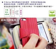 【悠遊卡置皮套恢復感應 / 悠遊卡 RFID 改造】EMI 高導磁貼片 恢復感應 R