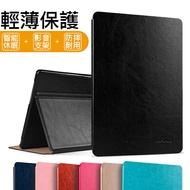 KAKU 佧酷 Apple iPad Pro 12.9吋 2018 智能水晶紋平板保護套 A1876 A2014 A1895 休眠 可立式 支架 側掀 皮套 保護套 保護殼 平板套