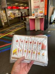兒童玩具現貨日本郵票--2020年日本東京奧運會火炬限量第3版郵票小版張