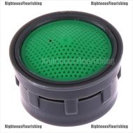 RighteousFlourishing Water Saving Water Faucet Aerator Bubbler Core Nozzle Filter Accessory