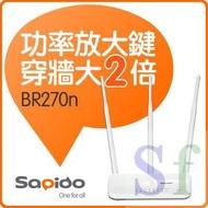 含稅附發票@請先詢問) Sapido BR270n 300M超高功率極速型無線分享器