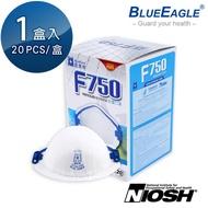 【愛挖寶】藍鷹牌 台灣製 美規N95等級口罩 防護口罩 20片/盒 F-750