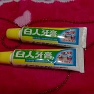 台灣嘉聯白人牙膏(30g)